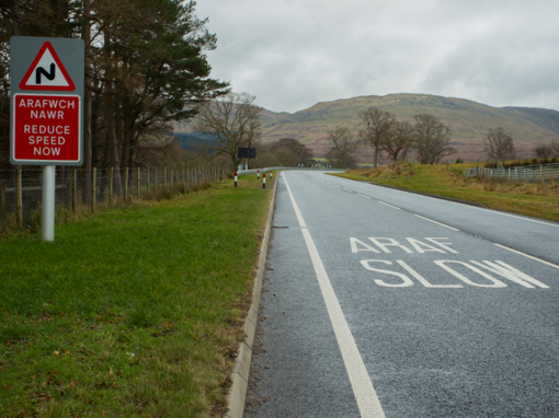 A470 (T) Maes yr Helmau to Cross Foxes Improvement
